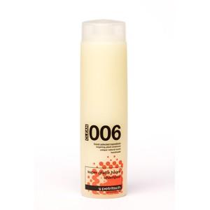 Petritsch Super glatte Haare Shampoo (250ml)
