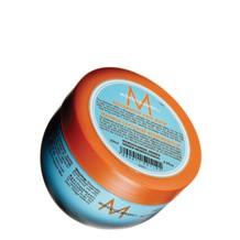 Moroccanoil Stärkende Haarmaske 250 ml