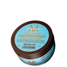 Moroccanoil Intensive Feuchtigkeitsmaske 250ml